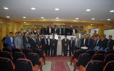 برگزاری چهاردهمین گردهمایی تخصصی مدیران امور اجرایی و ماشین آلات عمرانی بنیاد مسکن انقلاب اسلامی در مشهد