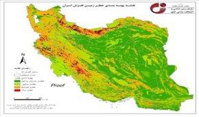 تهیه نقشه ملی پهنه بندی زمینلغزش کشور