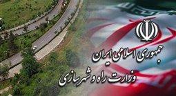 برگزاری پنجمین نشست کمیسیون مدیریت اجرایی ایمنی حمل و نقل استان کرمان.