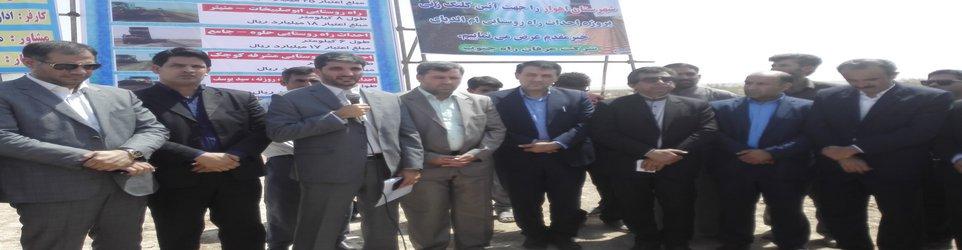 اختصاص اعتبار ویژه  برای توسعه راه های روستایی خوزستان