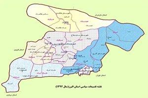 رفع تصرف ۳۳ هکتار از راضی ملی توسط اداره کل راه و شهرسازی استان البرز در سال ۱۳۹۶