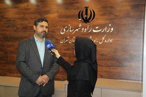 نشست خبری مدیرکل راه و شهرسازی استان تهران