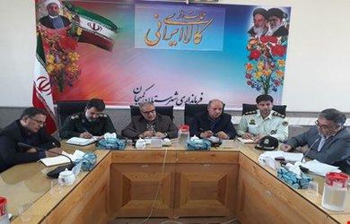 تشکیل جلسه شورای هماهنگی مدیریت بحران شهرستان کمیجان