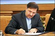 انتصاب تقیزاده به عنوان عضو شورایعالی هواپیمایی کشوری