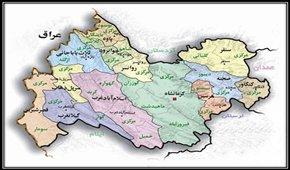 تخریب برخی روستاها بر اثر زلزله ۵.۹ ریشتر تازه آباد کرمانشاه