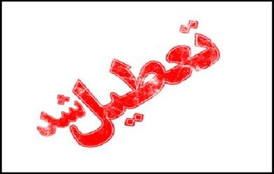 ادارات و بانکهای خوزستان ۱۷ مرداد تعطیل شدند