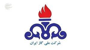 اطلاع رسانی مناقصه اجرای عملیات گازرسانی به شبکه مسیرهای بین روستایی محور بریموند