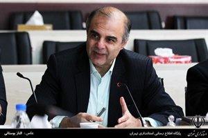 فردا ,آغاز اجرای طرح بازآفرینی در ۱۱ شهر استان تهران
