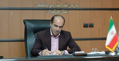 """پیام رئیس سازمان نظام مهندسی ساختمان مازندران به مناسبت """"روز خبرنگار"""""""