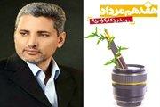 پیام تبریک مدیر کل راه و شهرسازی کهگیلویه وبویراحمد بمناسبت روز خبرنگار