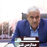 سی و ششمین جلسه کمیسیون نظارت و پیگیری شورای اسلامی شهر ارومیه برگزار شد.