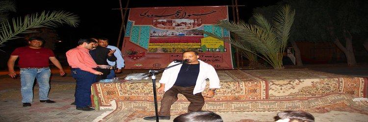 دومین جشنواره شهروندی در پارک محله دیهشک برگزار شد.