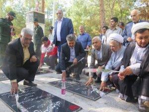عطرافشانی گلزار شهدای میامی در سومین روز هفته دولت