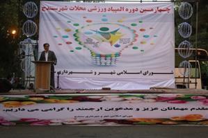 بازی تخته نرد بخشی از هویت و نیاز فرهنگی استان کردستان است