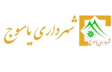 توضیحات سازمان آرامستان شهرداری یاسوج در خصوص اشتباه در تحویل یک جسد