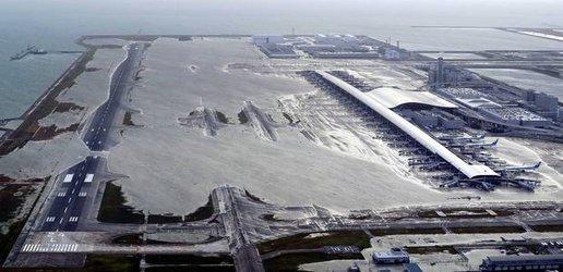 ژاپن بحران بزرگترین طوفان دو دهه اخیر دنیا ...