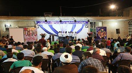 برگزاری جشن بزرگ عید غدیر در رامهرمز