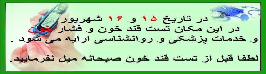 حرکتی جهادی در خدمت به مناطق محروم شهر کرمانشاه؛ خدمات حوزه سلامت در مسکن مهر شهرک سجادیه