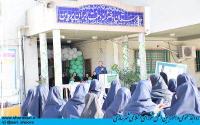 گزارش تصویری از حضور علیجان شمشیربند عضو شورای اسلامی شهر ساری در مراسم بازگشایی مدارس در اولین روز مهر ماه ۱۳۹۷