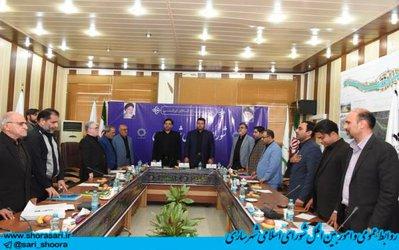 سی امین جلسه شورای اسلامی شهر ساری
