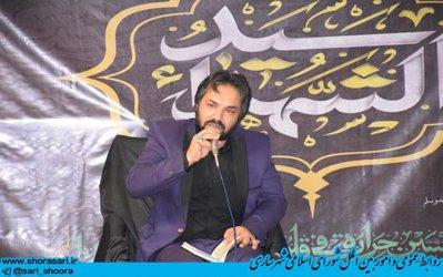 عزاداری هفتمین روز  ماه محرم در شورای اسلامی شهر ساری