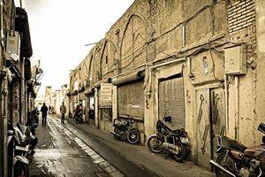 موضوع بافتهای ناکارآمد شهری و حاشیه نشینی در استان تهران متفاوت است
