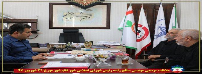 ملاقات مردمی مهندس عباس صالح زاده رئیس شورای اسلامی شهر