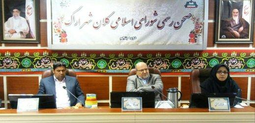 در نشست امروز صحن علنی شورای شهر اراک صورت گرفت:  تعیین نمایندگان شورا در سازمان ها تابعه و کمیسیون های شهرداری