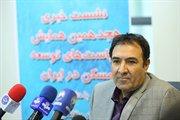 قیمت مسکن در شهر تهران نسبت به مدت مشابه سال گذشته از افزایش ۶۰درصدی برخوردار بوده است
