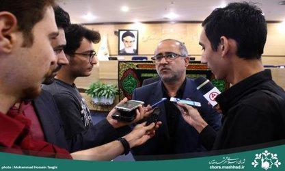 وزارت کشور در حال استعلام در خصوص شهرداران است