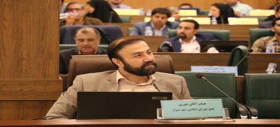 تنوری: اطلاعی از کم و کیف انتصاب اعضای شورای سازمان فرهنگی و اجتماعی شهرداری شیراز ندارم