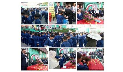 برگزاری آیین بازگشایی مدارس باحضور