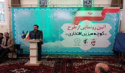 رونمایی از طرح «کوچهمیزین افتخاری»/ یادمان فاخر شهدا در تبریز احداث میشود