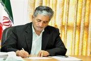 طی هفته جاری هشتمین دوره انتخابات هیات مدیره نظام مهندسی استان اصفهان برگزار خواهد شد