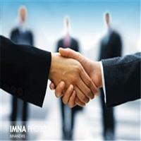 سیزدهمین نشست سازمانهای سرمایه گذاری کلانشهرهای کشور