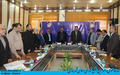سی و یکمین جلسه شورای اسلامی شهر ساری