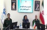 جلسه کارگروه زیرساخت کنگره ملی ۲ هزار شهید استان  با حضور مهندس توکلی ریاست سازمان