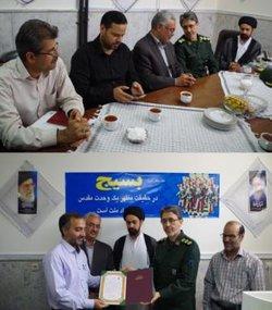 مدیر کل بنیاد مسکن انقلاب اسلامی خراسان رضوی با رئیس بسیج ادارات و کارمندان دیدار کرد