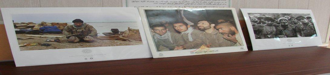نمایشگاه عکس رزمندگان هشت سال دفاع مقدس راه اندازی شد