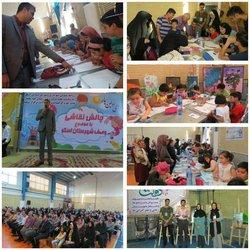 مسابقه نقاشی کودکان و نوجوانان با موضوع وصف شهرستان اسکو برگزار شد.