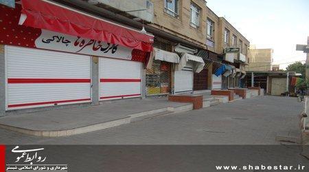 ساماندهی ورودی پاساژشیخ محمود شبستری انجام شد