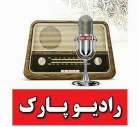 اجرای ویژه برنامه های رادیویی صبحگاهی در پارک بانوان خوی