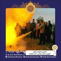 خادمین مشهداردهال آموزش آتش نشانی را فرا گرفتند