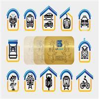 ۹۰۰ محل شارژ اصفهان کارت در شهر فعال است