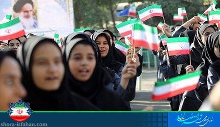 اعضای شورای شهر اصفهان همراه با دانش آموزان به مدرسه میروند