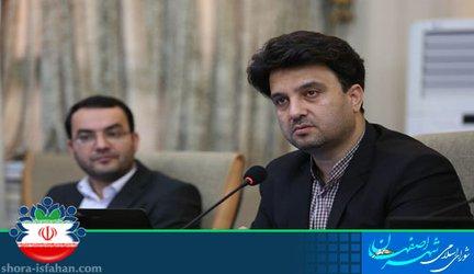 اصلاح فرایند بودجهنویسی سال ۹۸ در شورای شهر آغاز شد