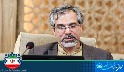 دستور ویژه محسن بندپی برای راهاندازی مرکز جامع کاهش آسیب اصفهان