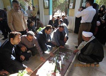 برگزاری مراسم غبار روبی قبور پاک شهدا بمناسبت هفته دفاع مقدس