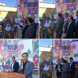 در اولین روز سال تحصیلی برای اولین بار زنگ بازیافت توسط رئیس شورای اسلامی شهر و شهردار ایلام در دبستان توحید به صدا در آمد