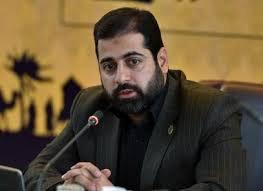 برگزاری دوره آموزشی آیندهپژوهی برای مدیران پایه شهرداری مشهد